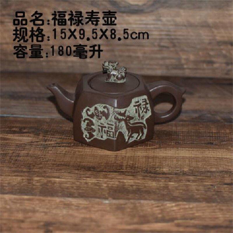 Cát Tím Trà Đồng Đồng Ban Đầu Nồi Đất Sét Công Suất Lớn Rồng Hoa Mai Tea Collection Nồi
