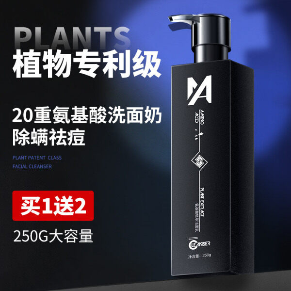 Buy Men Amino Acid Cleansing Foam Oil-control Acne Printed Remove Blackhead Water Dull Polish Cleanser Face Wash Mites Mite-removal Singapore