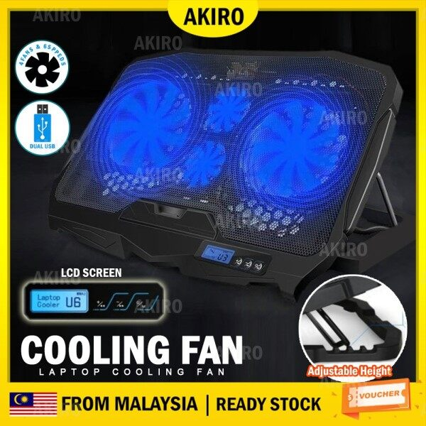 AKIRO 6 Speed 4 Fans LED 12-17 Laptop Cooling Fan with LCD Display Laptop Stand Adjustable Height & Speed Holder Dual USB Ports Notebook Laptop Cooling Pad Laptop Cooler 手提电脑散热风扇 Malaysia