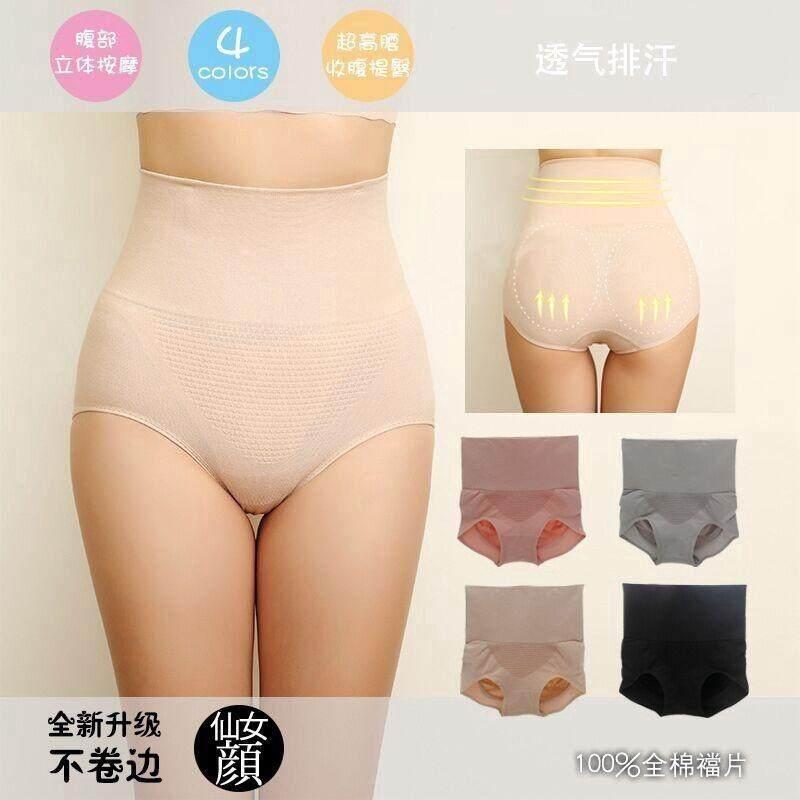 aced55f1257 High Waist Slimming Panties Shapewear Shaper Corset Girdle