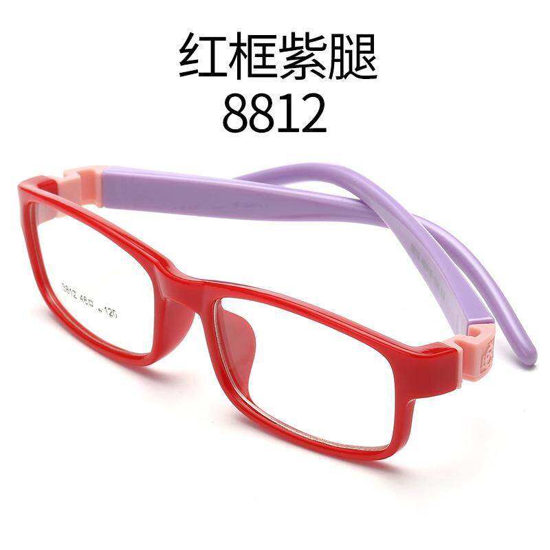 Jilus Brand New 8812 Removable Legs Comfortable Colorful Childrens Flat Mirror Decoration With Myopic Frame Glasses Frame By Smael Flagship Store.