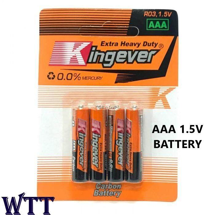 Kingever 4pcs AAA 1.5V extra heavy duty long lasting battery bateri Malaysia