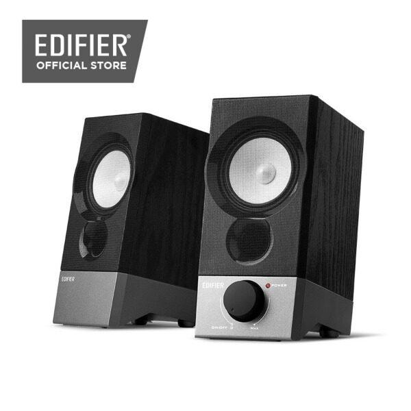 Edifier R19U High Quality 2.0 Multimedia Speaker Malaysia