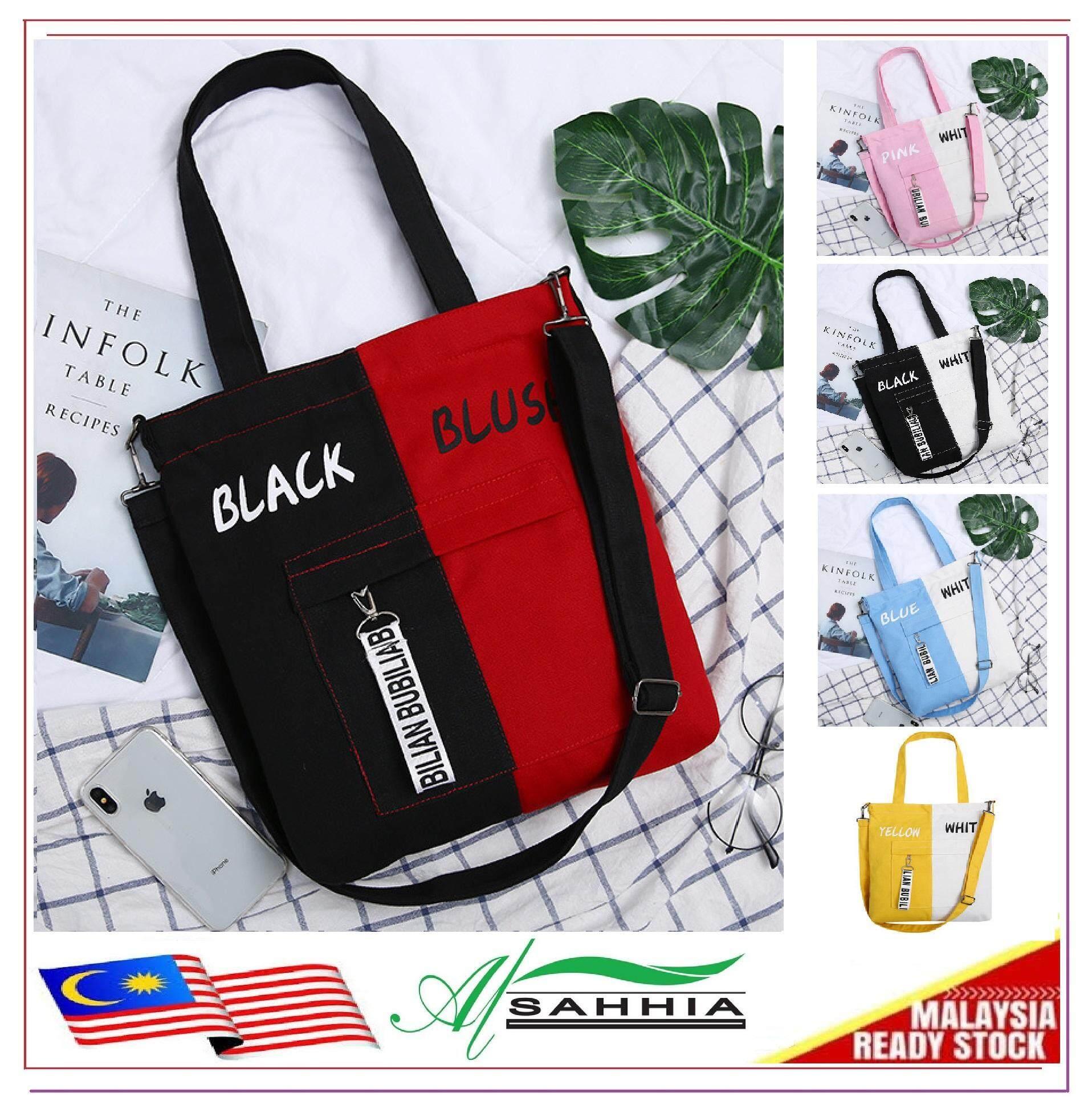 e4e44f331863 Latest Women s Bags Only on Lazada Malaysia!
