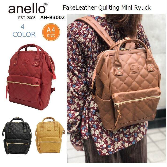 Anello Bags and Travel price in Malaysia - Best Anello Bags and ... 4b265d6a9a