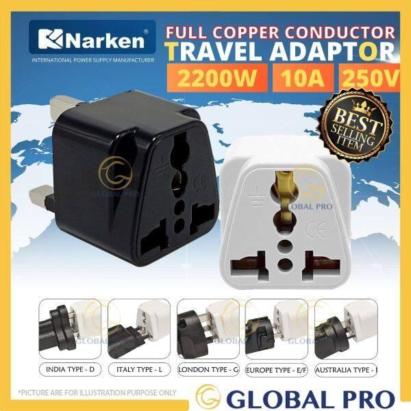 Narken Premium Full Copper 3 Pin Adaptor Travel Plug for Malaysia UK Power Sockets Adapter 168 [Random Colour]