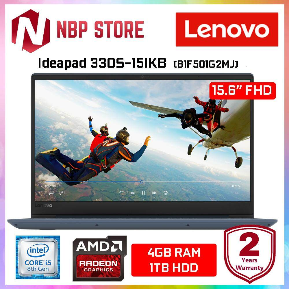 Lenovo Ideapad 330S-15IKB 81F501G2MJ 15.6  FHD Laptop Midnight Blue (i5-8250U, 4GB, 1TB, R540 2GB, W10) Malaysia