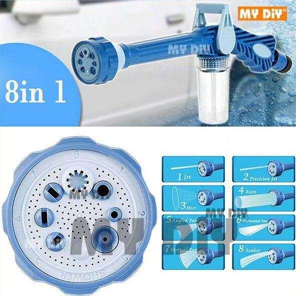 DIYHARDWARESTATION - EZ Jet Water Canon Multi Function Spray Gun As Seen On Tv / Water Spray/ Spray Gun