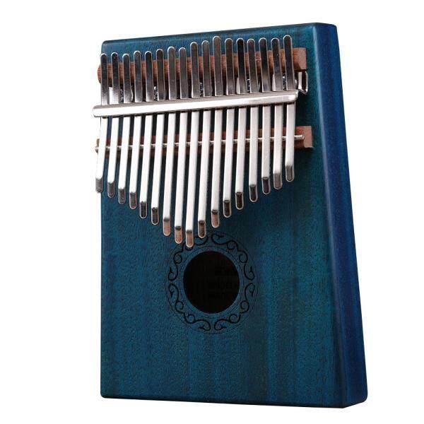 17 Phím Kalimba Ngón Tay Cái Đàn Piano Trẻ Em Người Lớn Cơ Thể Nhạc Ngón Tay Bộ Gõ Bàn Phím
