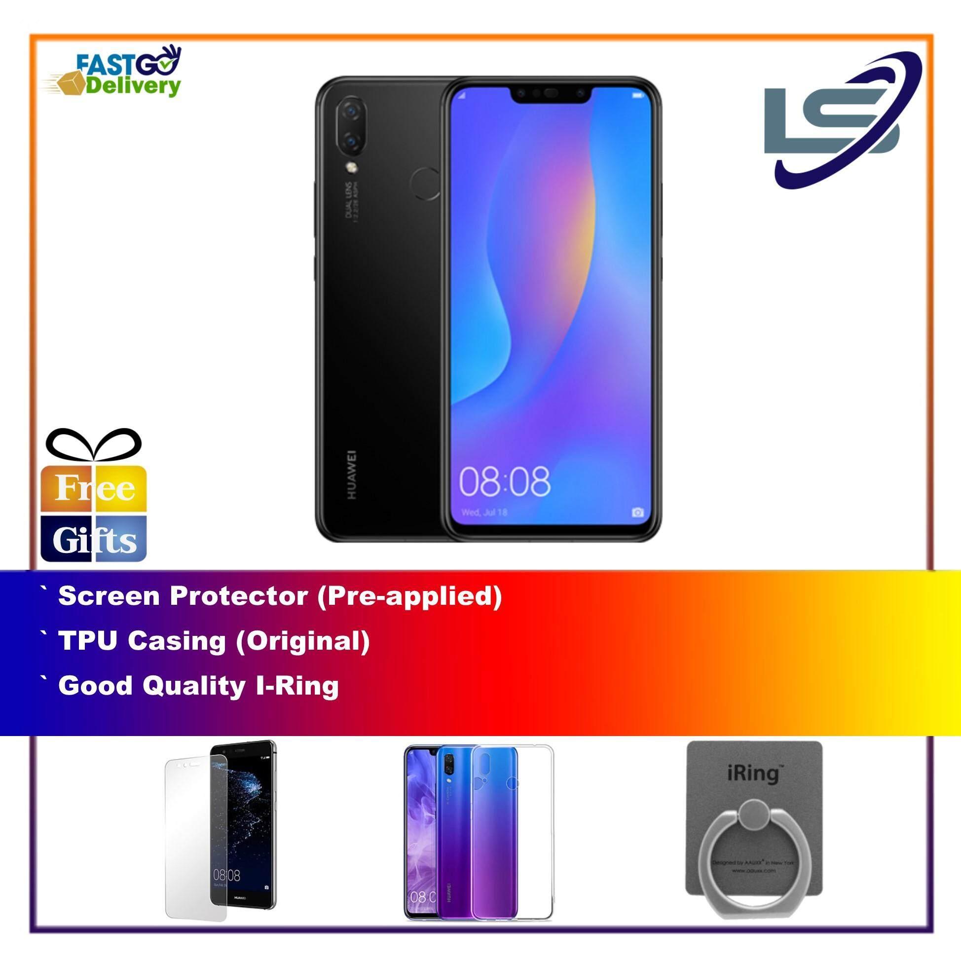 Folkekære Huawei Telefon Bimbit & Tablet price in Malaysia - Best Huawei JY-85