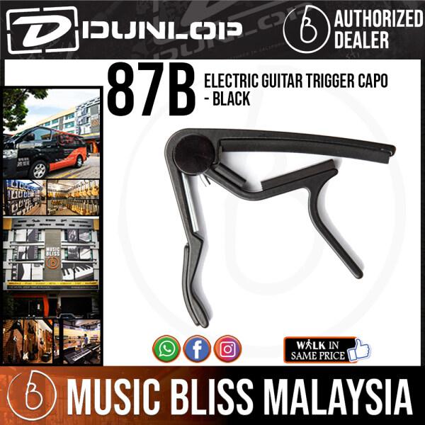 Jim Dunlop 87B Electric Guitar Trigger Capo, Black Malaysia