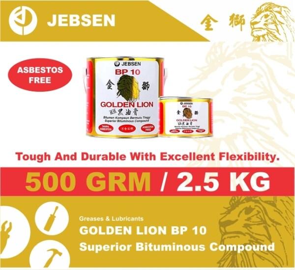 GOLDEN LION BP 10  Superior Bituminous Compound ( 500 GRM / 2.5 KG )