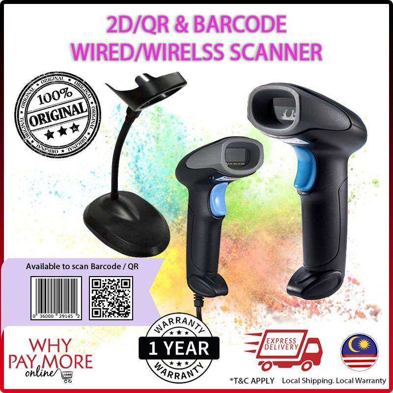 CM Winson Scanz Hanheld 2D 1D QR Barcode Scanner Reader Scan 2 4G Wireless  Phone Wired Pay DataMatrix PDF417 Cordless for Supermarket Library Express