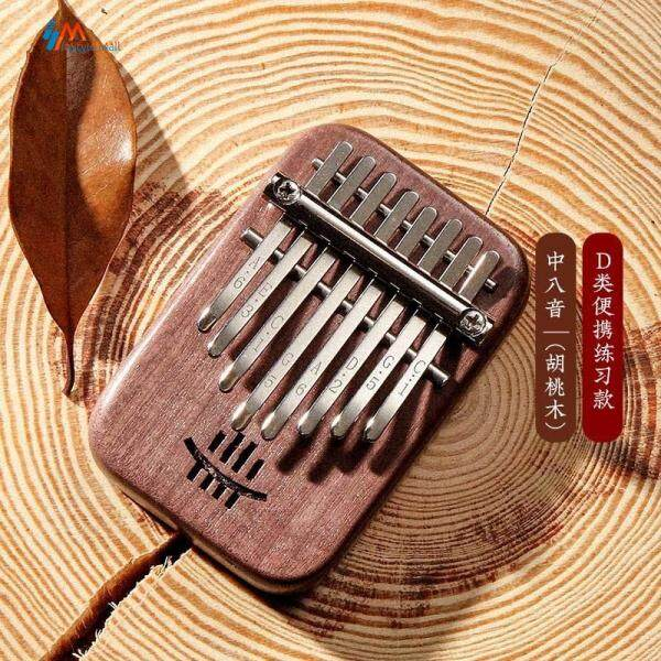 kalimba complete set 8 Keys / kalimba 17 Keys/ kalimba 21 keys Kalimba Wood Thumb Piano Portable Musical Instrument with Accesorios kalimba on sale[Ready Stock] Malaysia