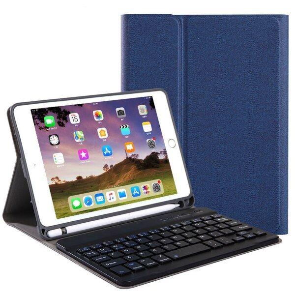 Bảng giá Bàn Phím Bluetooth + Vỏ Cho Apple iPad 7th 10.2 Inch 2019 Vỏ Ốp Bàn Phím Bluetooth Có Thể Tháo Rời Vỏ Máy Tính Bảng 2 Trong 1 Phong Vũ