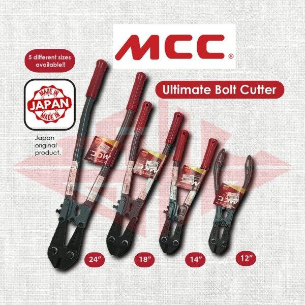 MCC Ultimate Bolt Cutter 12M01-BC-070300 14M01-BC-070350 18M01-BC-070450 24 M01-BC-070600 Pemotong Bolt 断线钳 剪电线钳子