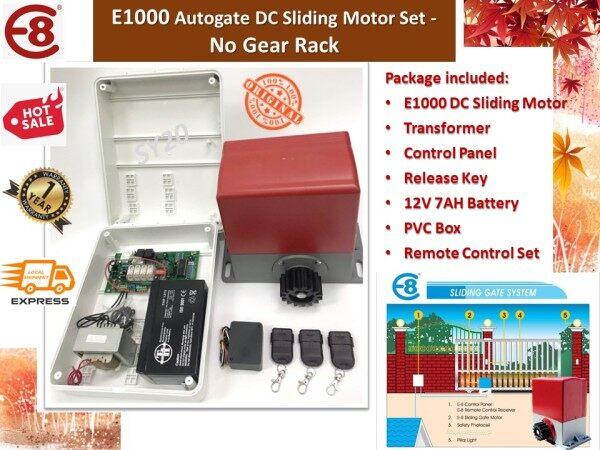 E8 E1000 Autogate DC Sliding Motor Set (Red Or Grey Color) - No Gear Rack