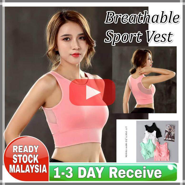 2019 Sports Bra High Stretch Breathable Push Up Sports Bras Gym Fitness Athletic Running Yoga Sport Vest Casual Tops Home