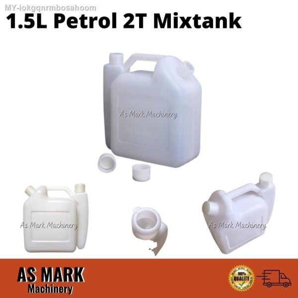 Portable Petrol Fuel Mixing Bottle Tank 2 Stroke for Chainsaw   Brush Cutter Mixer Botol 2t Oil Minyak Hand Blower