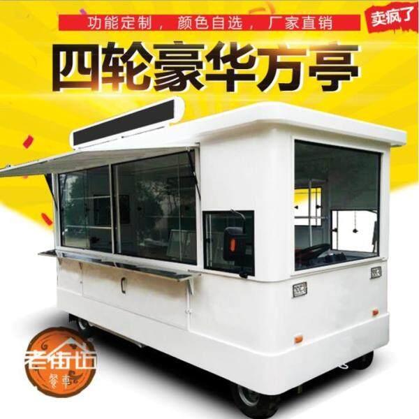 Troli Pelbagai Fungsi Kereta Makanan Elektrik Empat Roda Barbeku Goreng Makanan Segera Jualan Makanan Sarapan Pagi Rv