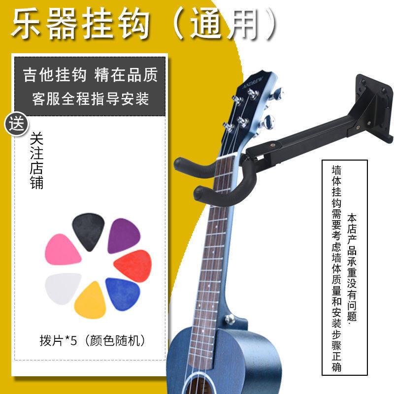 Giá Đỡ Đàn Ghi Ta Đứng To Home Giá Gấp Guitar Điện Bass Mr Kerry Trong Các Phụ Kiện Nhạc Cụ