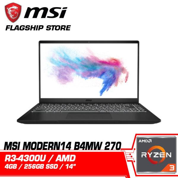 MSI MODERN 14 B4MW 270MY (INCLUDED WITH 4 GB RAM) Malaysia