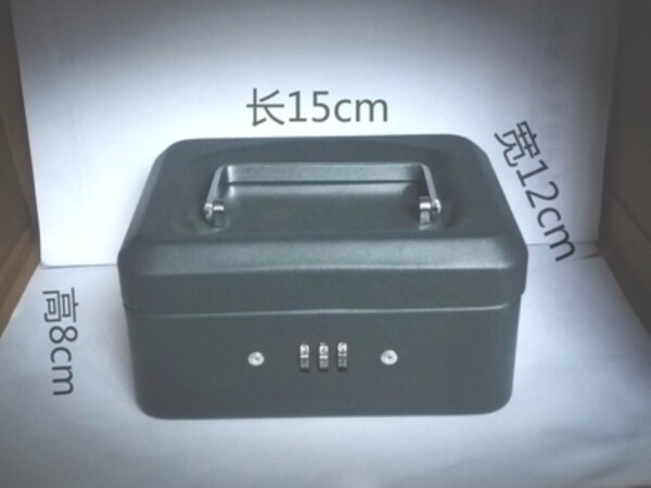 ❅◈ Portable metal boxes combination lock cashbox small tin box double insurance file box cassette of lock can change the password