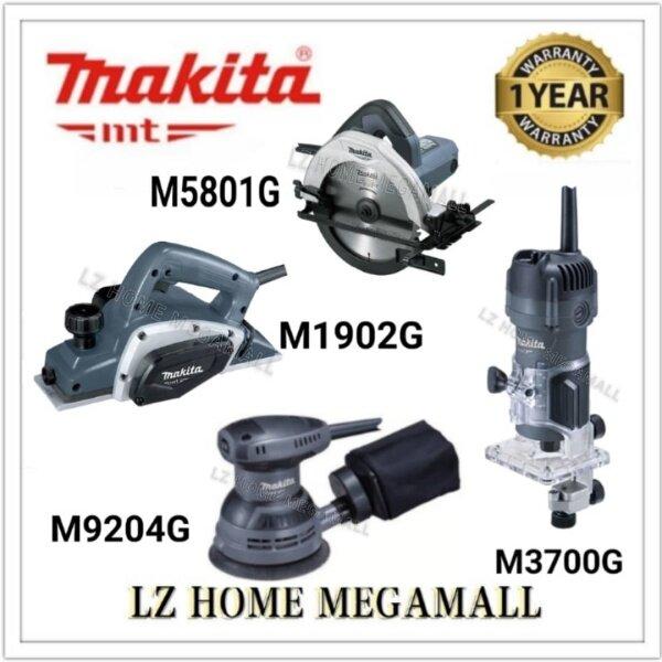 MAKITA COMBO SET (CIRCULAR SAW+TRIMMER+PLANER+SANDER) (M5801G+M3700G+M1902G+M9204G)
