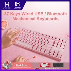 Bàn phím cơ chơi game MAIBENBEN, 87 phím, chế độ kép, bluetooth, có dây, công tắc đỏ, có đèn, nền trắng, miễn phí vận chuyển DMK02 – INTL