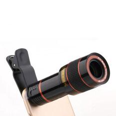 Wiki Camera Điện Thoại Di Động Zoom 12X Phổ Thông Ống Kính Viễn Vọng Dành Cho iPhone Samsung