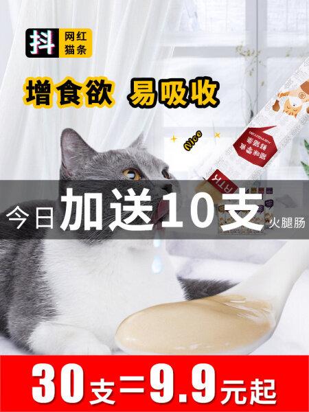 30 Cat Strips Snacks Dinh Dưỡng Và Vỗ Béo Vào Mèo Trẻ Đồ Ăn Nhẹ Tóc Nhai Thức Ăn Ướt Chất Lỏng Tươi Canxi Canxi Đóng Hộp Mèo FCL 30 Gậy Dinh Dưỡng