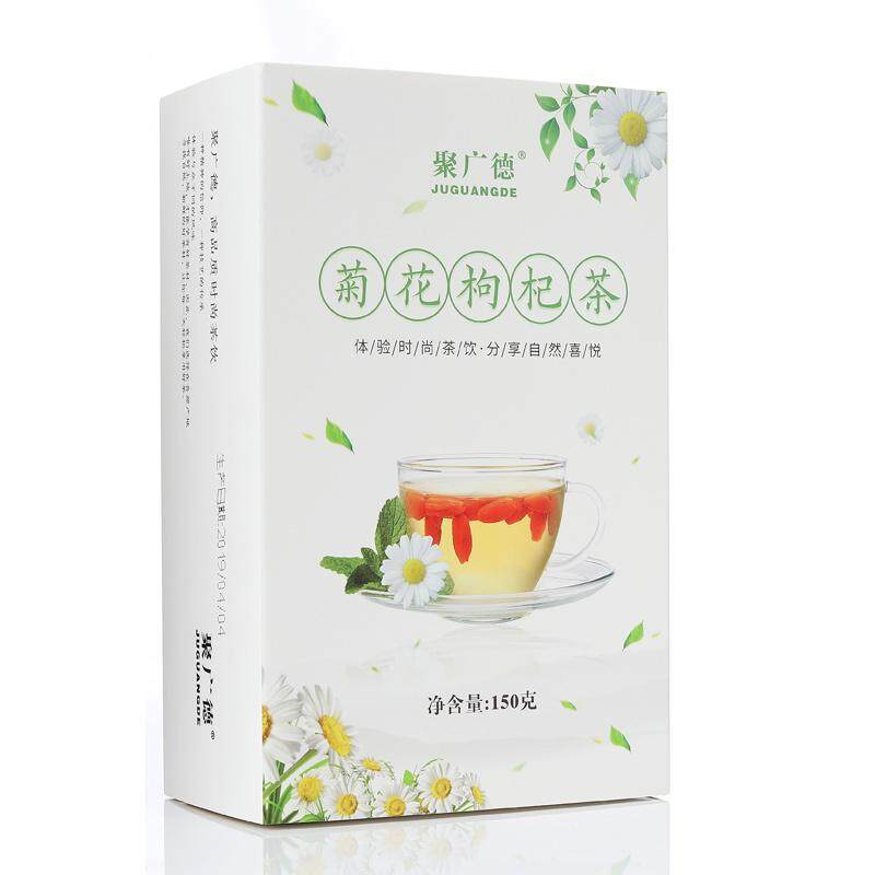 Chrysanthemum Wolfberry Tea, Honeysuckle, Detoxification and Heat Clearance, 150g