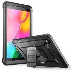 Ốp SUPCASE UBPro Cho Samsung Galaxy Tab A 8.0 (SM-T295/SM-T290), Ốp Bảo Vệ Toàn Màn Hình, Ốp Lưng Bền Chắc, Chịu Lực