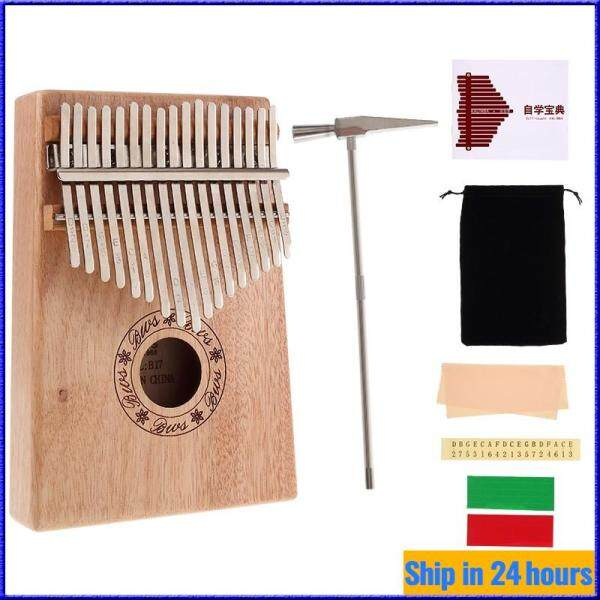 KALIMBA Mini Kalimba 17 Key Thumb Piano Portable 17-key Kalimba Finger Piano Thumb Instrument [Ready Stock] Malaysia