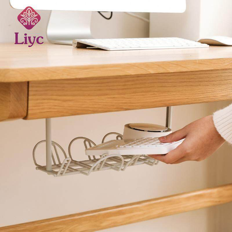 Liyc 1pc Socket Storage Rack Plug Wire Organizer Holder Table Bottom Power Cable Shelf Strong Adhesive Hanging Basket Household Accessory Kitchen storage