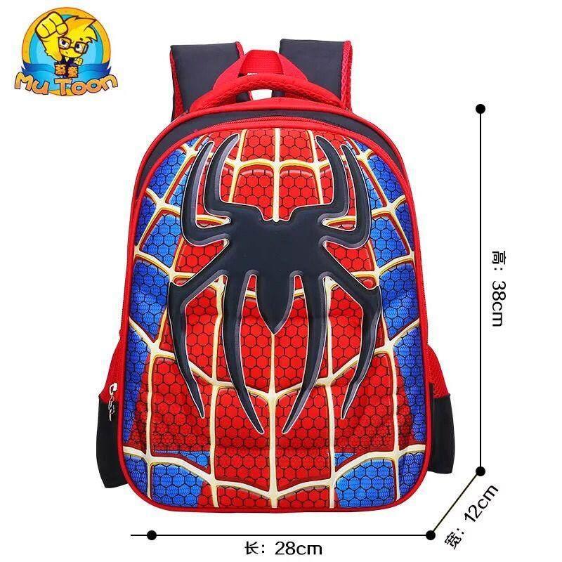fa524802f3 New Boys Children Captain America Superman Batman 3D Cartoon School Bag  Shoulder Bag for Students