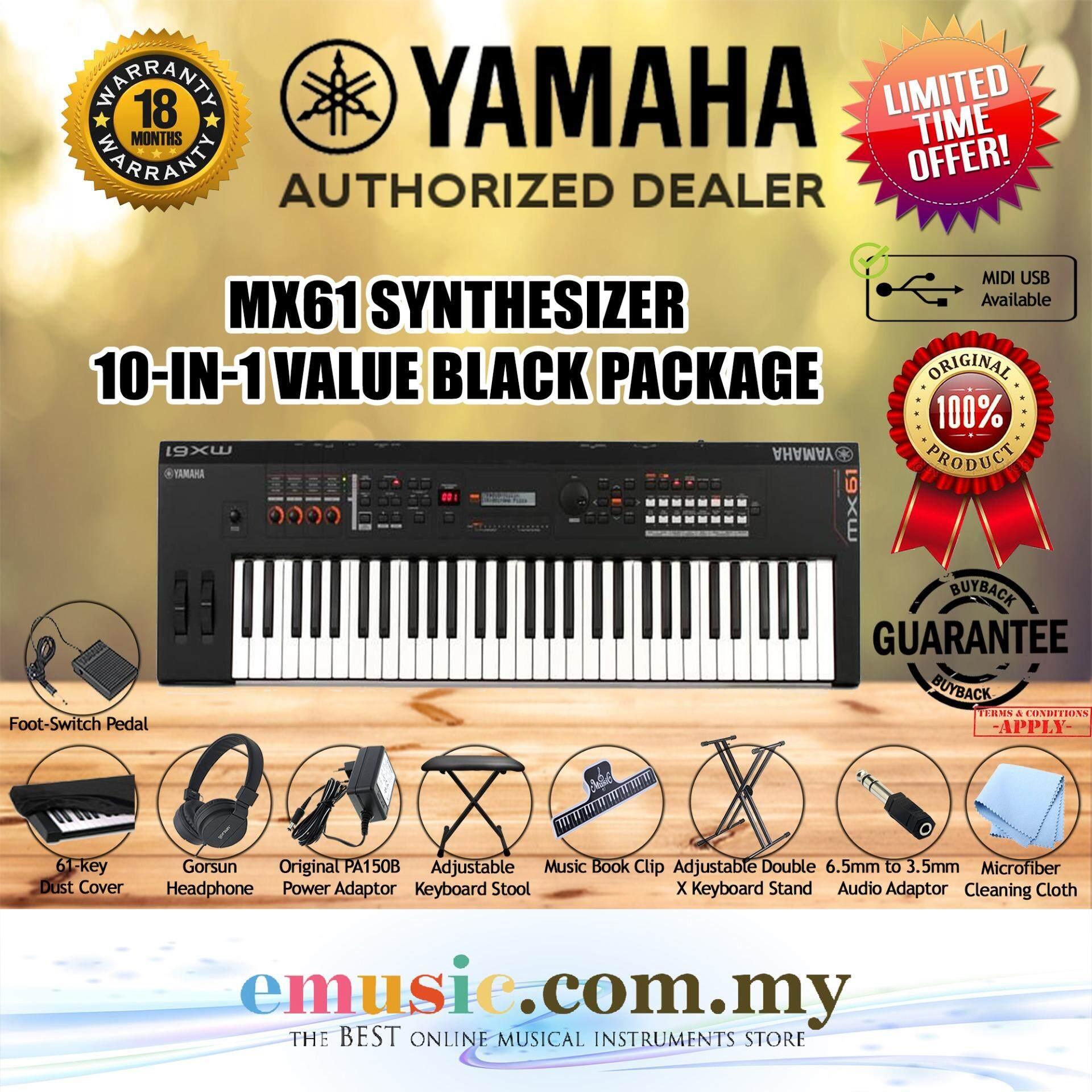 Yamaha MX61 Synthesizer 61-key Keyboard Value Package (MX-61 / MX 61)