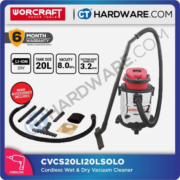 WORCRAFT CVC-S20Li-20L CORDLESS WET & DRY VACUUM CLEANER 20V 8.0KPA 20L (CVCS20LI20LSOLO)