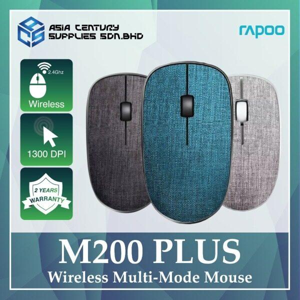 RAPOO M200 Plus Silent Fabric Multi Mode Wireless Optical Mouse 2.4GHz Malaysia