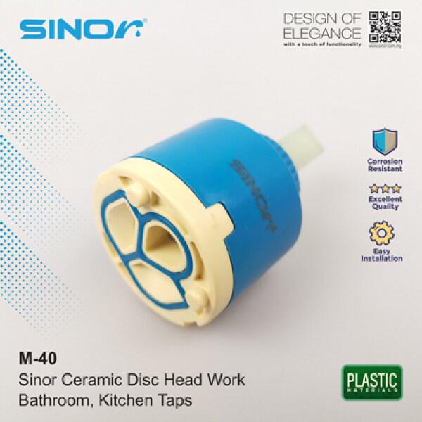 Sinor M-40 Ceramic Disc Head Work (2pcs)