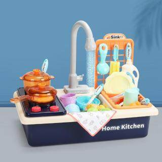 Đồ Chơi Bồn Rửa Nhà Bếp, Đồ Chơi Máy Rửa Chén Chạy Điện Bộ Đồ Chơi Giả Vờ Cho Bé Trai Bé Gái thumbnail