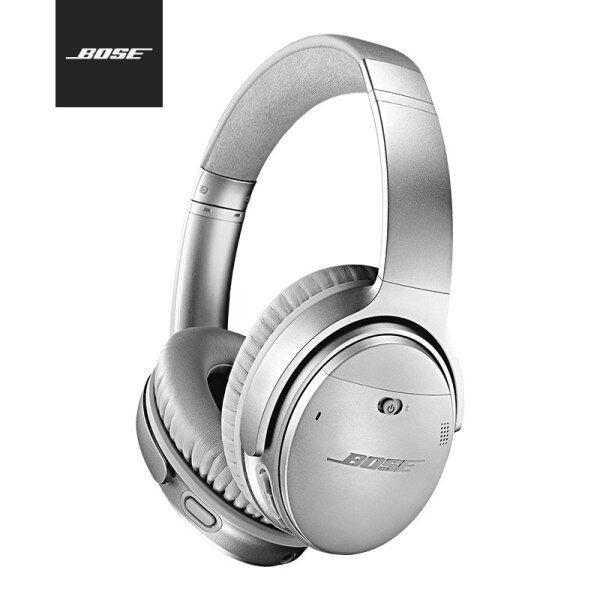 Bose QuietComfort 35 II Wireless Bluetooth Earphones Headphones Headset Noise-Cancelling Singapore