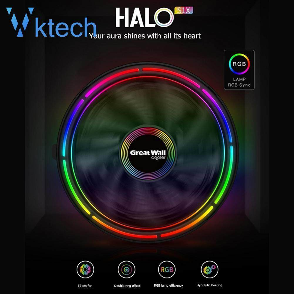 [Vktech] HALO S1X RGB Streamer Chassis CPU Cooler Fan Computer PC Case  120mm 3Pin Cooling Radiator Heatsink for Intel / AMD