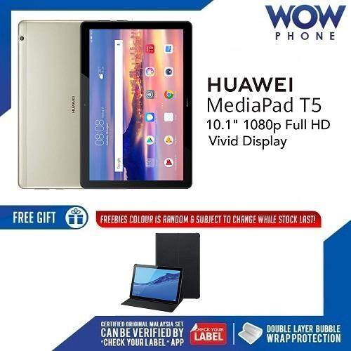 Huawei Tablets for the Best Price Online In Malaysia