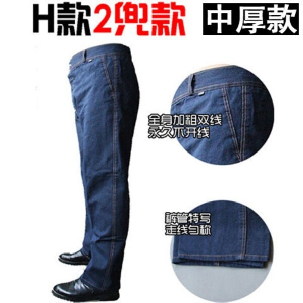 Spot❈✗◊ Thick cotton denim overalls pocket long pants more male anti hot loose wear-resisting tall waist Labour protection welders trousers