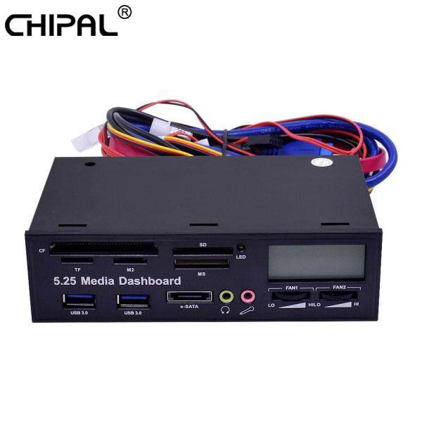 Chipal 5.25\  Media Dashboard Multifunctional Usb 3.0 Front Panel 3.5Mm Audio E-Sata Ms Cf Tf Sd Card Reader For Pc Desktop Odd