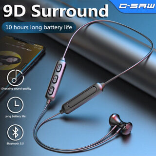 C-SAW BT95 Thể Thao Tai Nghe Không Dây Bluetooth 5.0 Trai Nghe Stereo Nhét Tai Cho Tất Cả Điện Thoại Thông Minh Dây Đeo Cổ Thể Thao Tai Nghe Từ Tính Trong-Đeo Tai Chạy IPX5 Tai Nghe Chống Nước Với Microphone thumbnail