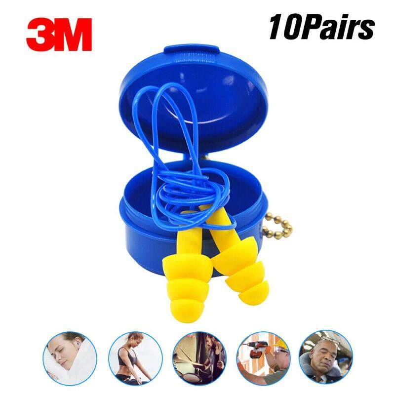 3M Ear Plugs with Straps Anti-noise Earplugs Sleeping Earplugs Christmas Tree Comfortable Ear Protector with Box