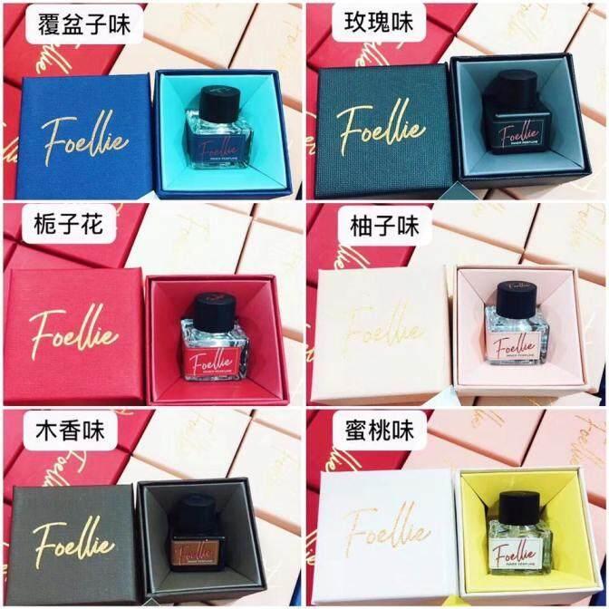 NEW ARRIVAL !! FOELLIE Inner Perfume Feminine Care Hygiene Cleanser 韩国Foellie私处香水 5ml