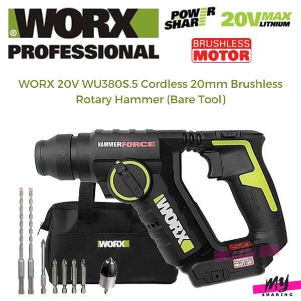 WORX 20V WU380S.5 CORDLESS 20mm BRUSHLESS ROTARY HAMMER (Bare Tool)